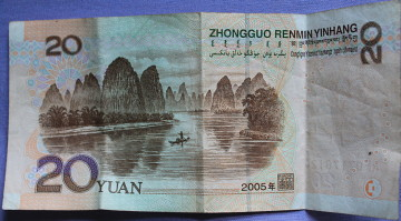 The 20 Yuan note which features the scenery around Yangshuo