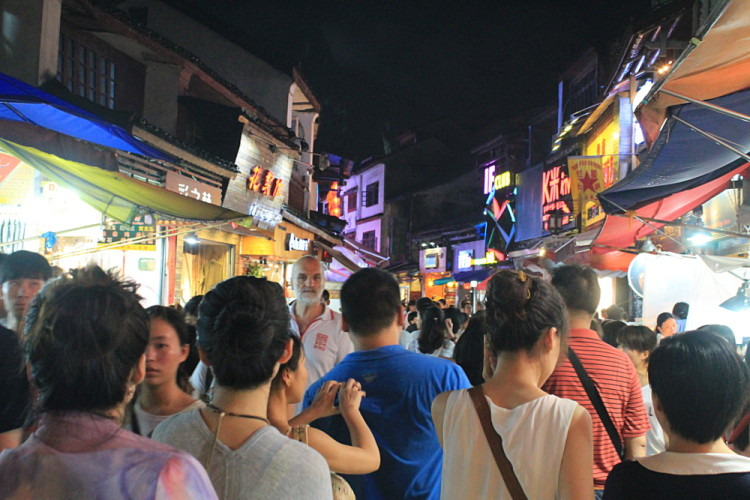 West street in Yangshuo at night