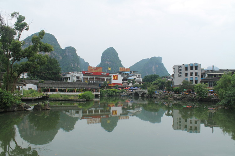 A lake in the centre of Yangshuo, China
