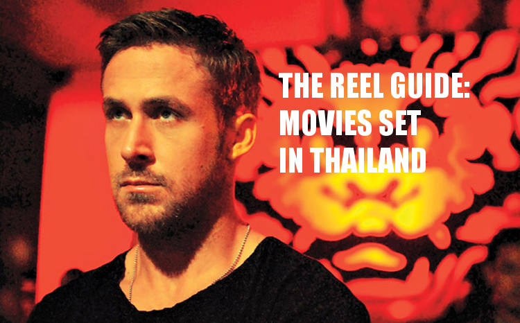 Only God Forgives (2013) Ryan Gosling