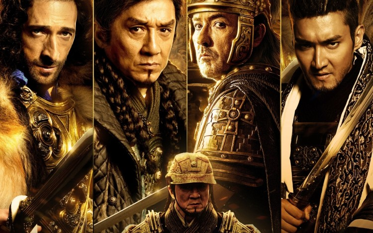 movies set in China - Dragon Blade