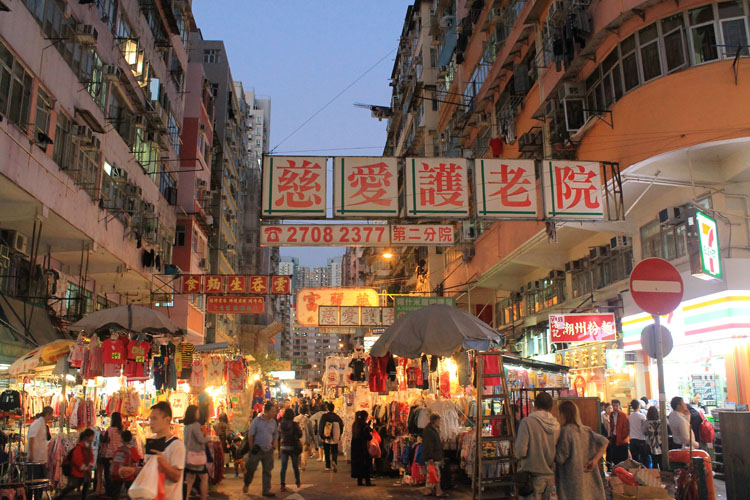 Backpacking in Hong Kong: A street in Kowloon