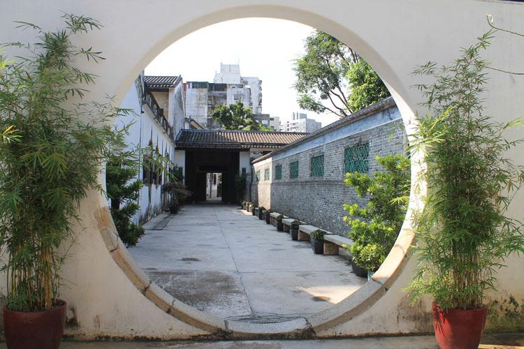 A day trip to Macau: Mandarin's House circle gate