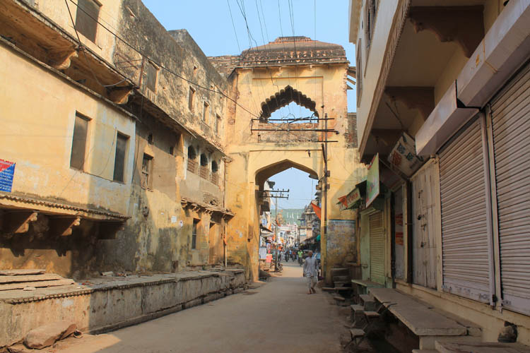 The streets of Bundi, Rajasthan, India -- an old arch