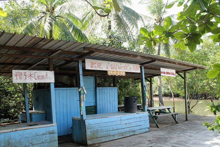 A shop where you can buy water and snacks on Pulau Ubin, Singapore