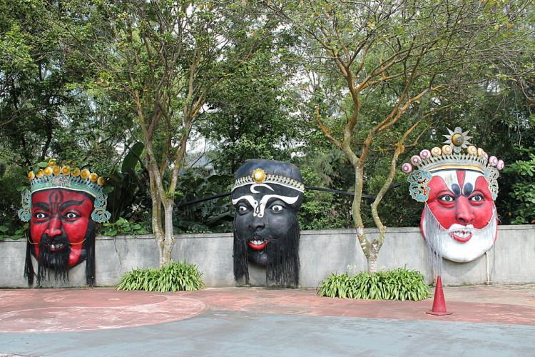 Tribal masks at Haw Par Villa, Singapore