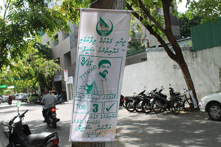 Election advertisement - a day in Malé