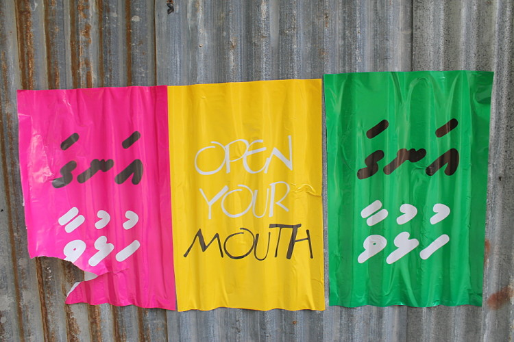 A Day in Malé - political posters