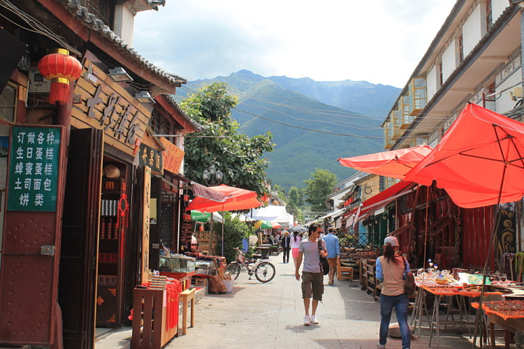 Renmin Road in Dali Old Town, Yunnan, China