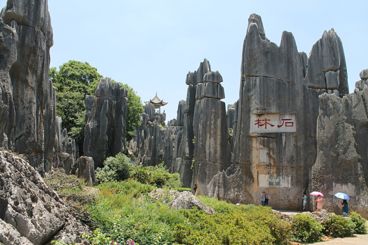 A popular tourist spot in the Stone Forest in Yunnan, China