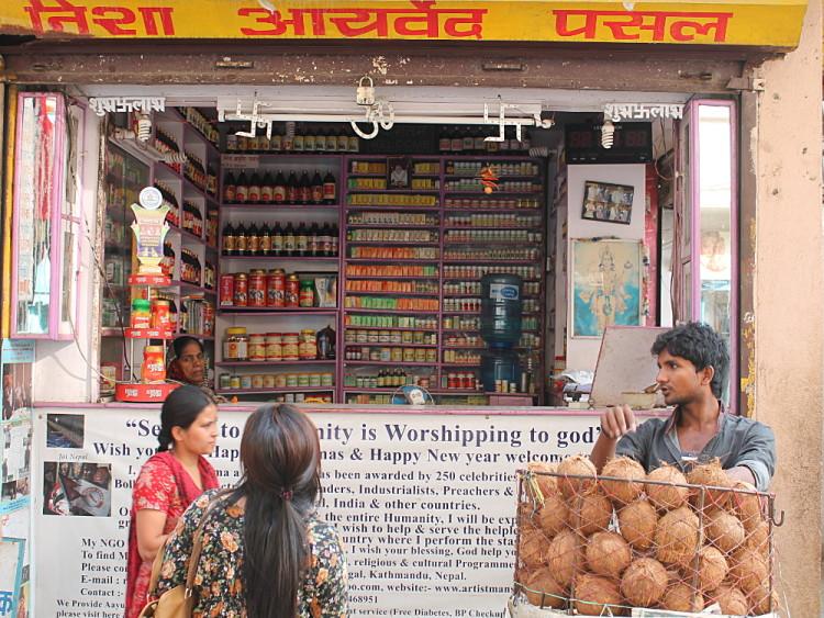 A shop on the streets of Kathmandu, Nepal