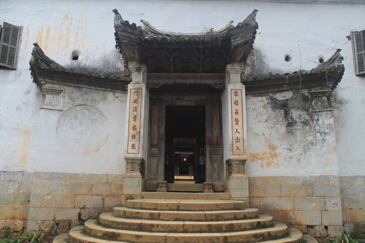 vuong-family-mansion-sa-phin